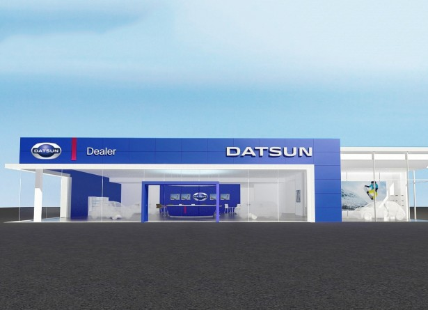 salon-datsun1