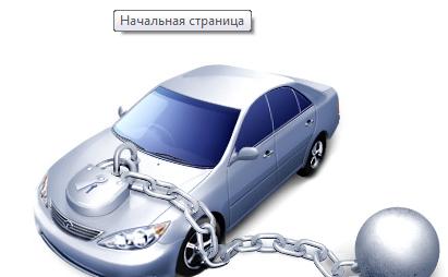 Безымянный22 Сигнализация на Datsun on Do и mi Do