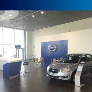 1407510396 datsun 2 300x300 Datsun начал открывать в России дилерские центры