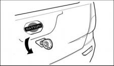 Безымянный21 Как открыть капот и багажник на Datsun on Do и mi Do