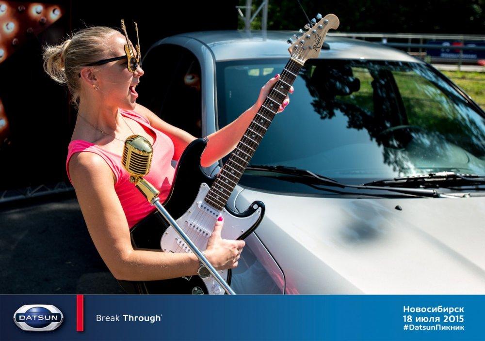 1437749396 fiqhyr9ee6o Пикник «Datsun за таланты» теперь в Новосибирске
