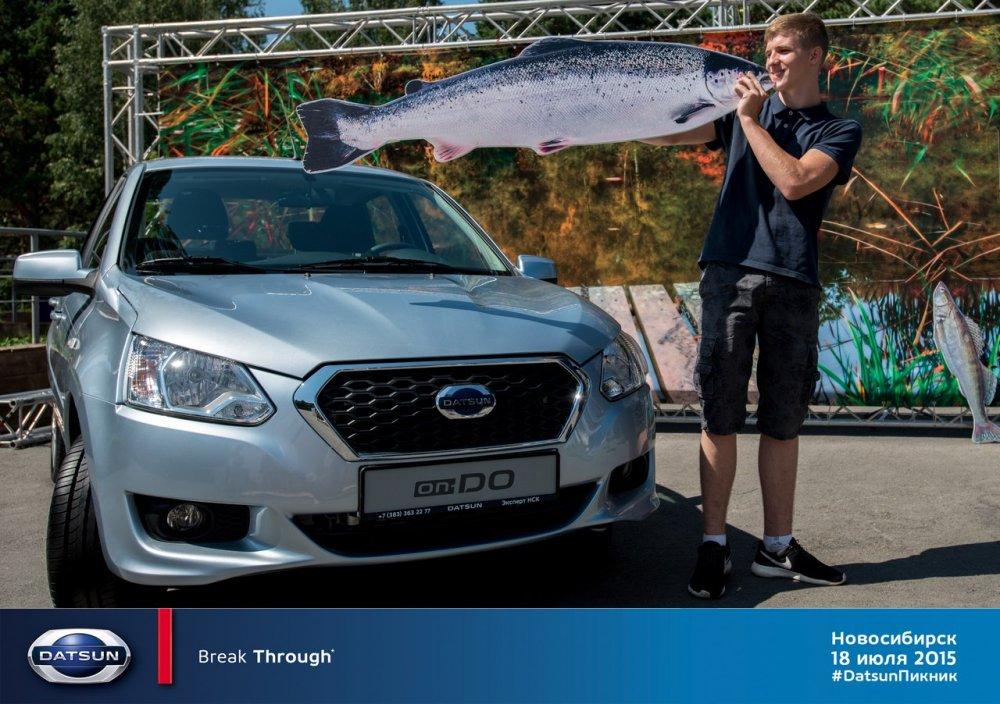 1437749445  w0owogtjwc Пикник «Datsun за таланты» теперь в Новосибирске