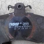 e36476s 9601 150x150 Самостоятельная замена передних тормозных колодок Датсун он До и ми До