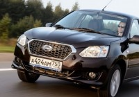 Ценник на Datsun on-DO поднялся на 10 000 рублей