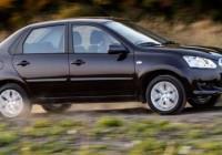 Компания Datsun уверенно чувствует себя на российском рынке