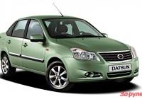Презентация моделей Datsun пройдет в рамках ММАС-2014
