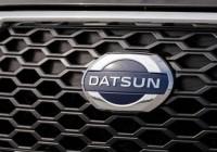 Как установить защиту картера на Datsun on-Do и mi-Do