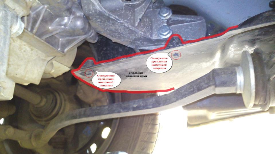 54fa32es 960 Как установить защиту картера на Datsun on Do и mi Do