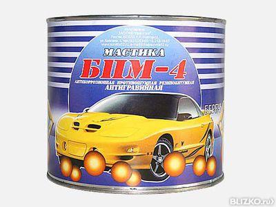 825 big Антикоррозийная обработка на Datsun on Do и mi Do
