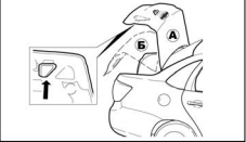 Безымянный4 Как открыть капот и багажник на Datsun on Do и mi Do
