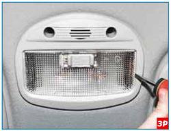 250px Granta 241 1 Замена перегоревшей лампы на Datsun on Do и mi Do