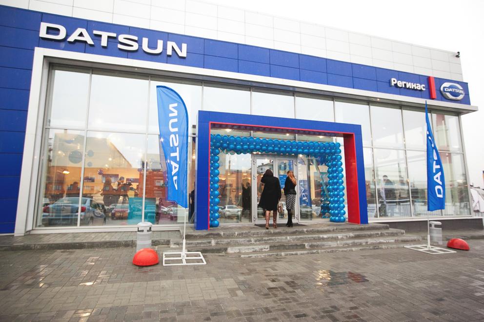 reginas 1 Хэтчбек Datsun mi Do   фото, видео, тест драйв, отзывы