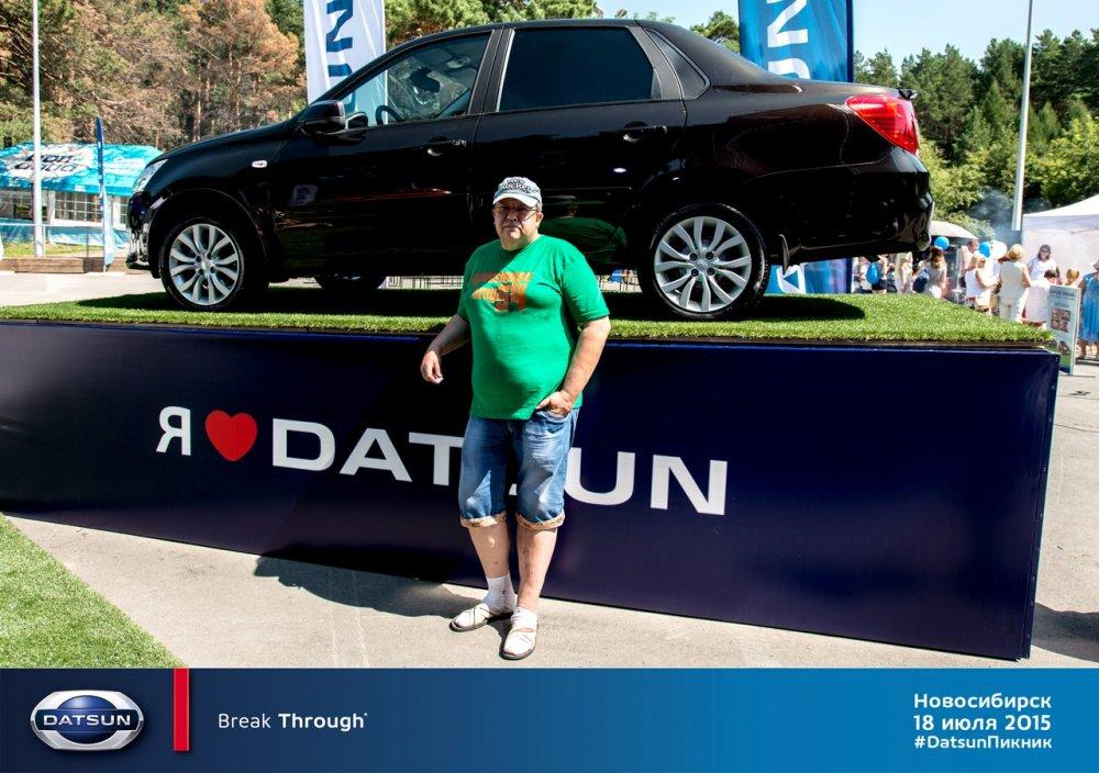 1437749550 zl gupmph0y Пикник «Datsun за таланты» теперь в Новосибирске