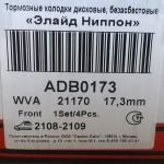 4c56476s 960 150x150 Самостоятельная замена передних тормозных колодок Датсун он До и ми До