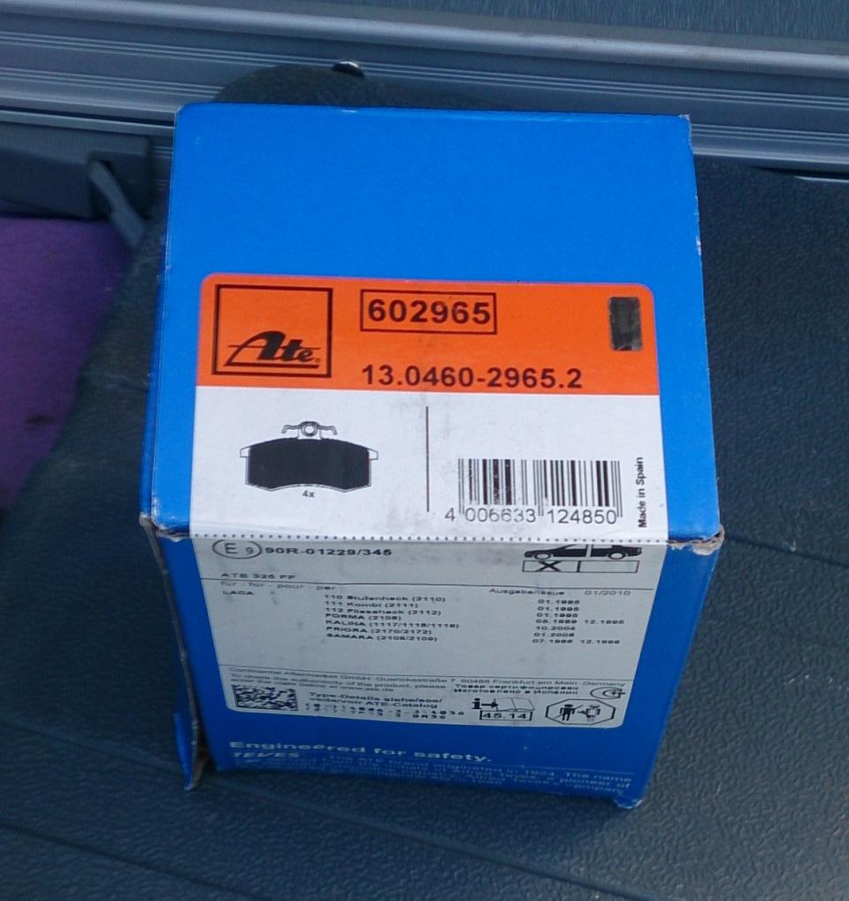 4ced832s 960 Самостоятельная замена передних тормозных колодок Датсун он До и ми До