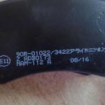 956476s 960 150x150 Самостоятельная замена передних тормозных колодок Датсун он До и ми До