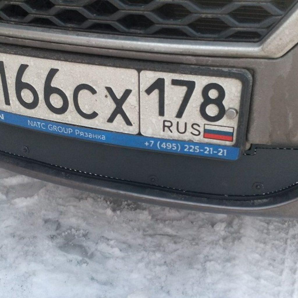 a4514fcs 960 1024x1024 Зимняя защита радиатора Датсун он До и ми До – покупка и установка