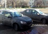 Новое шпионское фото Datsun mi-Do