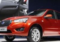 На начало 2015 года придется старт продаж Datsun mi-DO