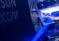 Datsun верит в российский рынок несмотря на кризис