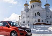 В мае Датсун продал в России больше 3 000 машин