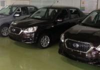 Новые условия кредитной программы Datsun