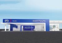Датсун показал дизайн своих будущих автосалонов